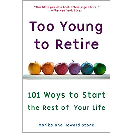 Teacher retirement gift idea Too Young to Retire