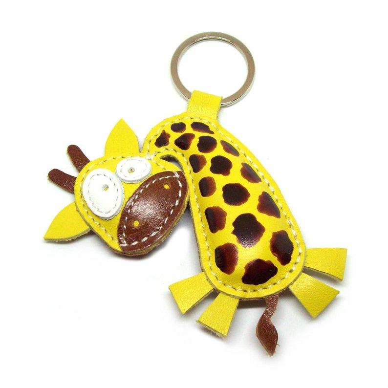 Animal Leather Keychain